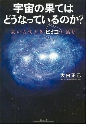 47_5_hondana01