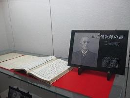 5.山川先生_公開用