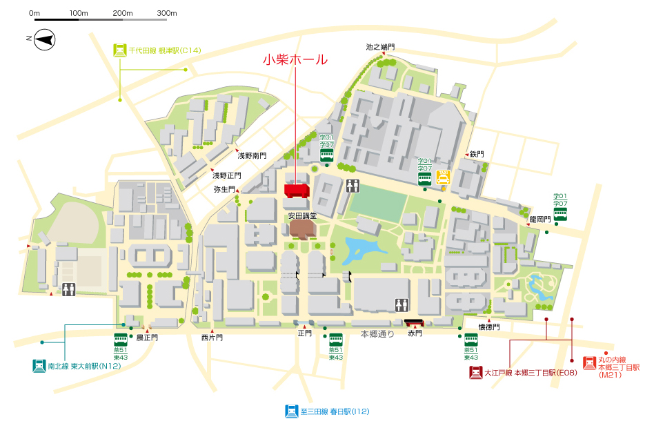 本郷キャンパス:理学部1号館 2F 小柴ホール